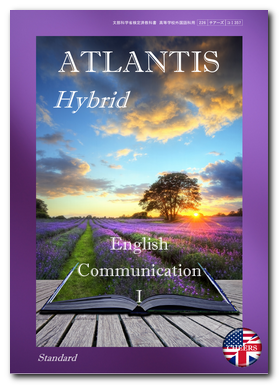 ATLANTIS English from CHEERS : ATLANTIS Hybrid English Communication